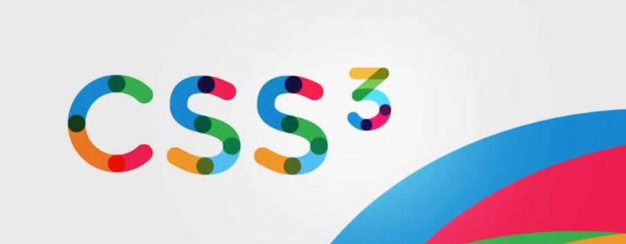 CSS3实现一个正方体