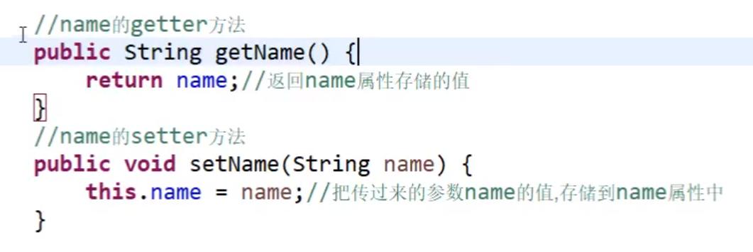 Java封装的理解和用法,get,set方法权限修饰符