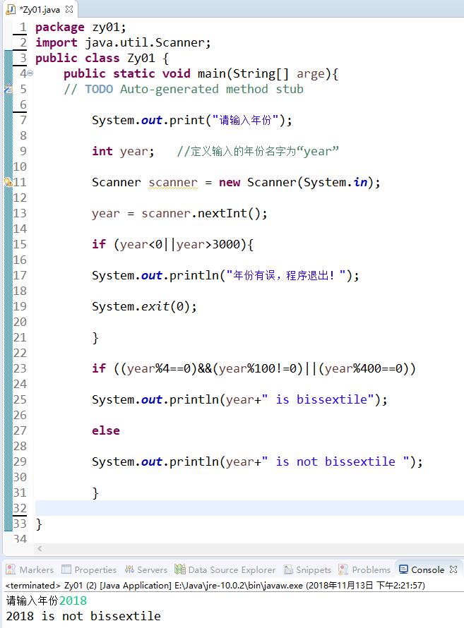 Java编写程序,判断给定的某个年份是否是闰年!