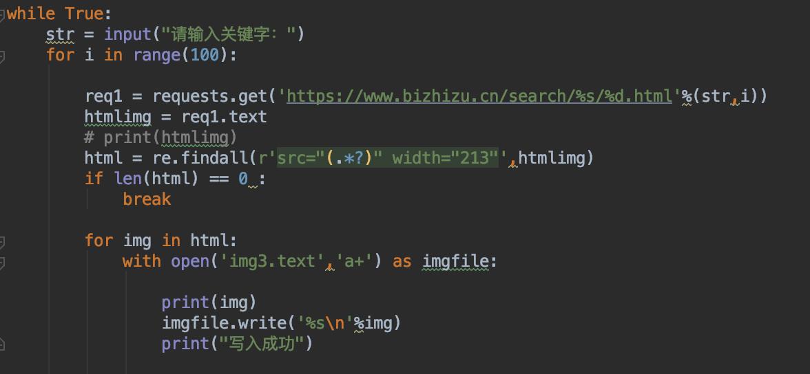 随机图片API-json格式基于python爬虫和PHP