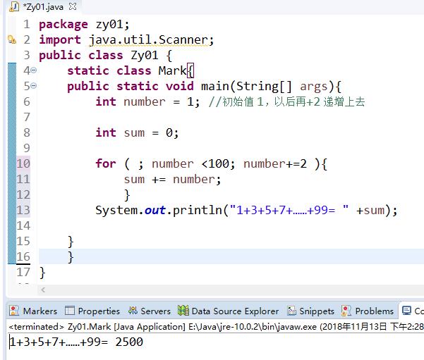 Java编写程序求 1+3+5+7+……+99,1到100 的和值。