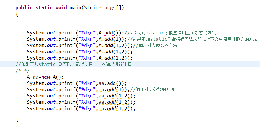 Java方法重载的理解和用法