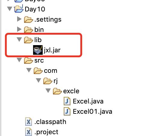 java利用jxl读取excel和写入excel,ole错误
