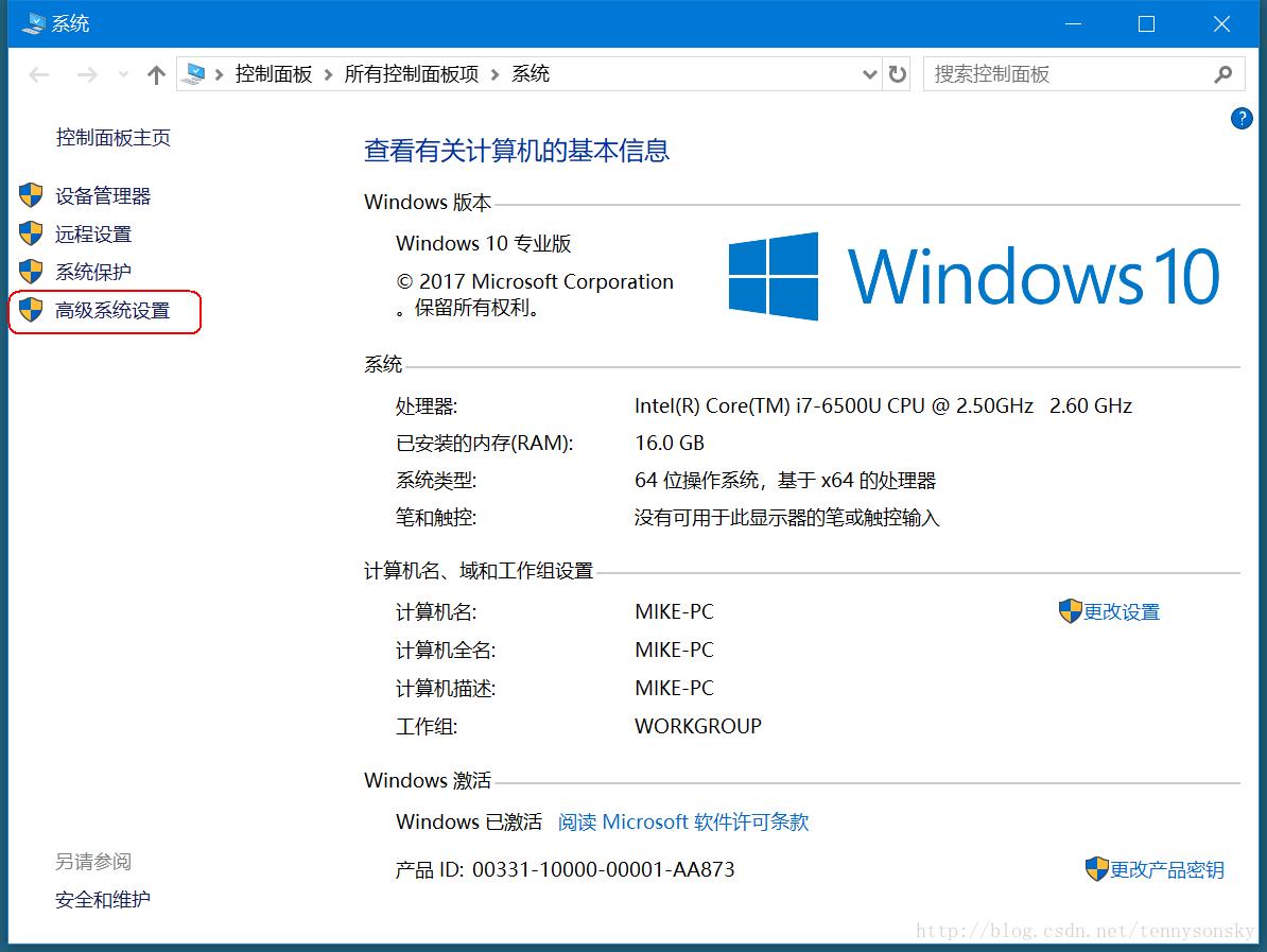 Go语言图形界面开发GTK:环境搭建(windows)