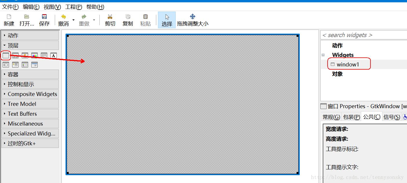 Go语言图形界面开发GTK:Go语言版黑白棋(二):无边框窗口实现