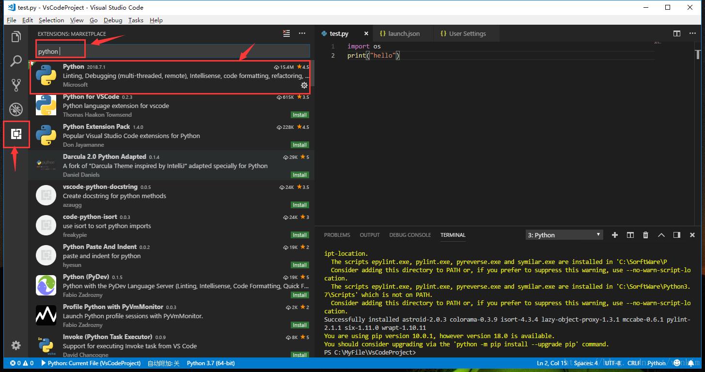 VSCode配置Python开发环境