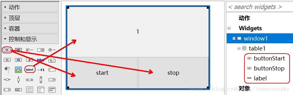 Go语言图形界面开发GTK:定时器