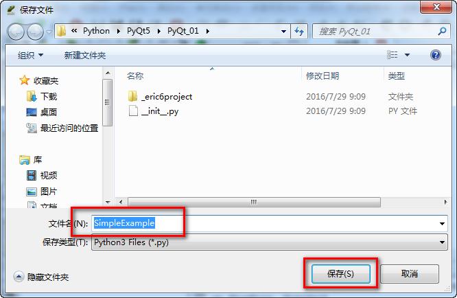 5d2fde430e8b1154d300000f_html_.png