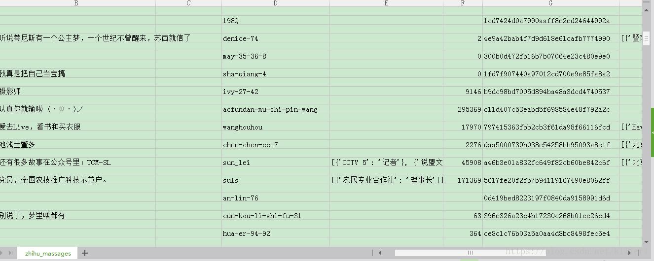 5d721a07700e3871c4000019_html_.png