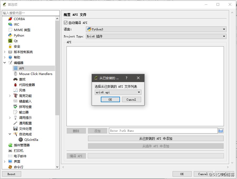 5d2fde700e8b1154d3000052_html_.png