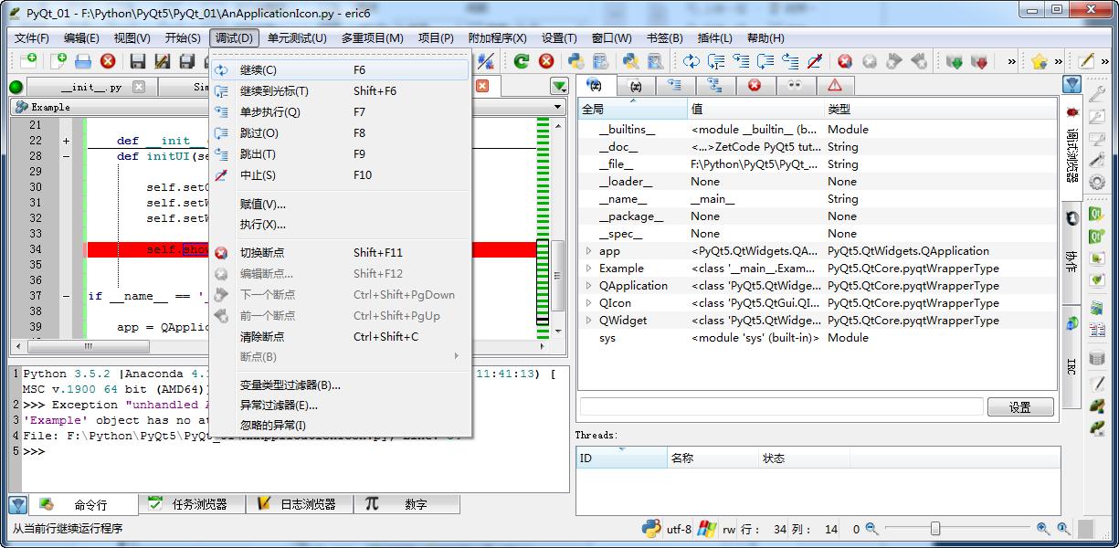5d2fde430e8b1154d3000018_html_.png