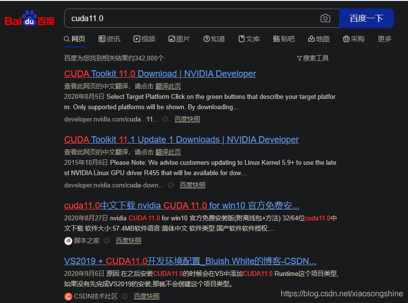 《带你学AI·深度学习环境配置》Ubuntu18.04一步步安装CUDA、Python、Pytorch&TensorFlow&MXNet