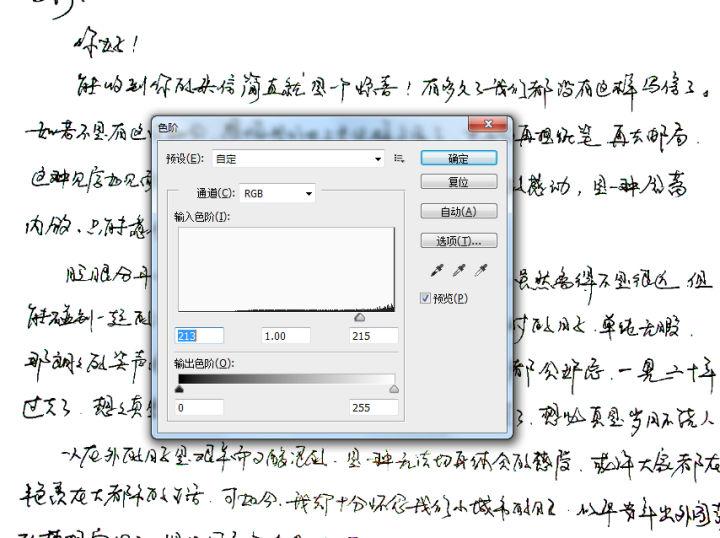 5d721a6d700e3871c4000025_html_.jpg