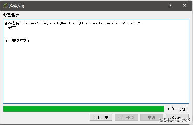 5d2fde700e8b1154d300005b_html_.png