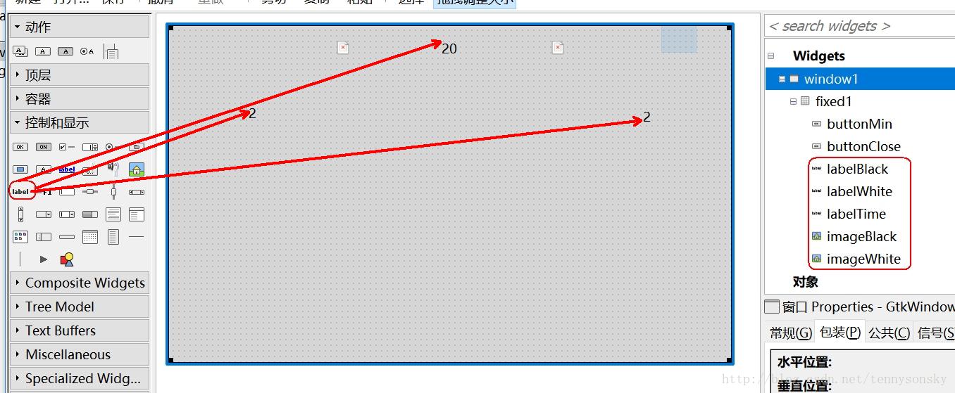 Go语言图形界面开发GTK:Go语言版黑白棋(四):界面其它设计