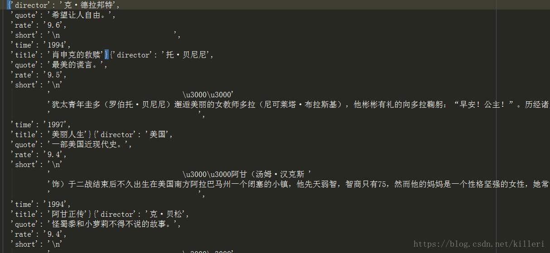 5d6618fac194b2004d00003a_html_.png