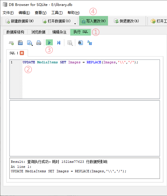 Emby的媒体数据库迁移(WIN-LINUX)