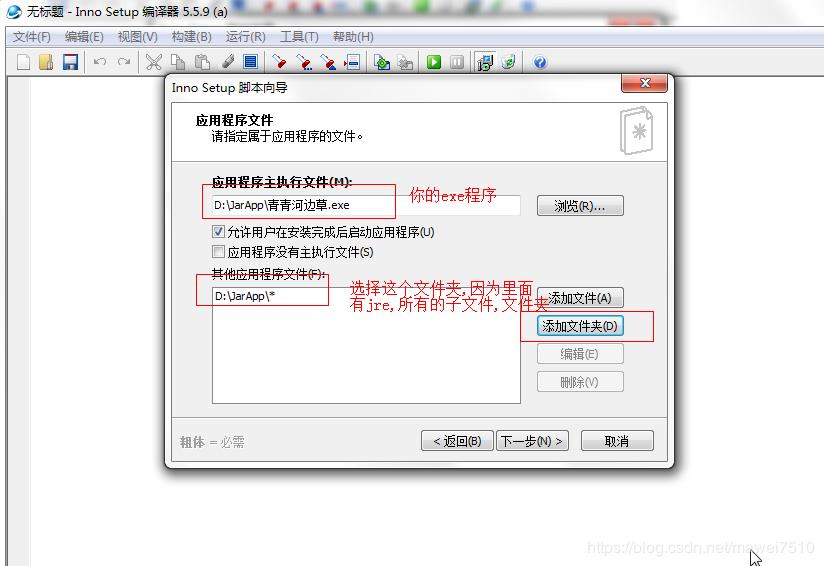 5d721bb1700e3871c4000099_html_.png