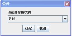 5d721ca5700e3871c40000bb_html_.jpg