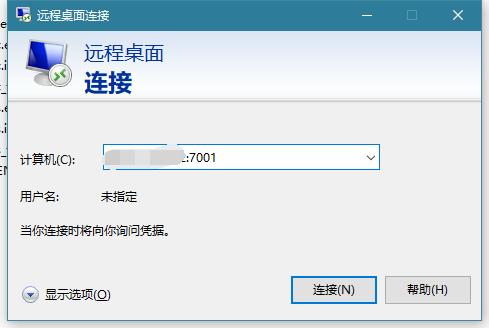 image-20200406120059791