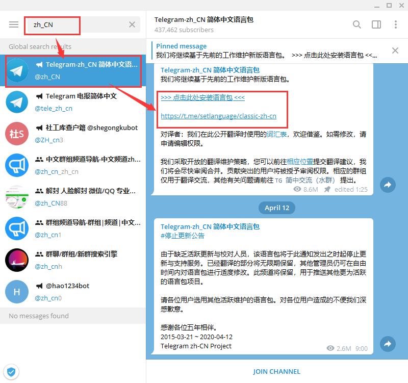 Telegram-20201219080203299