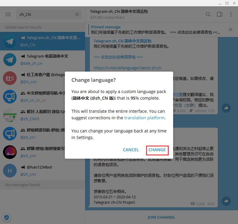 Telegram-20201219080243555