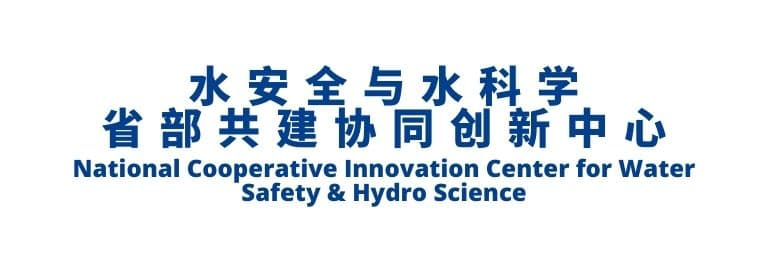 National Cooperative Innovation Center for Water Safety and Hydro Science