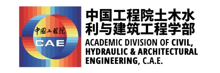 CAE Division of Civil, Hydraulic and Architectural Engineering