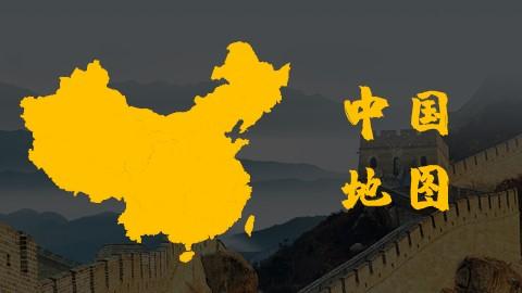 中国各省地图PPT模板