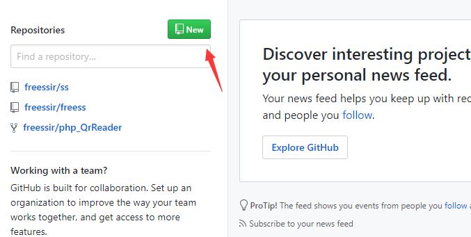 使用github免费空间配合jsDelivr CDN搭建个人图床-懵比小站