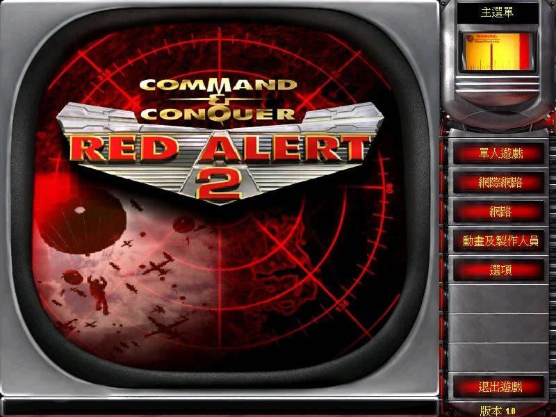 红色警戒2 for mac 启动界面