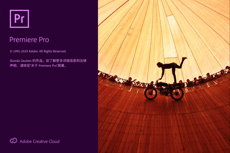 Adobe Premiere Pro 2020 for for mac