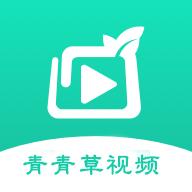 青青草视频