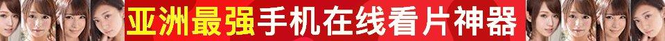 藏经阁精品福利视频导航