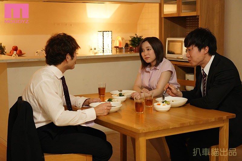 MIAA-333 田中宁宁OL同事之间就应该互相帮忙吗?