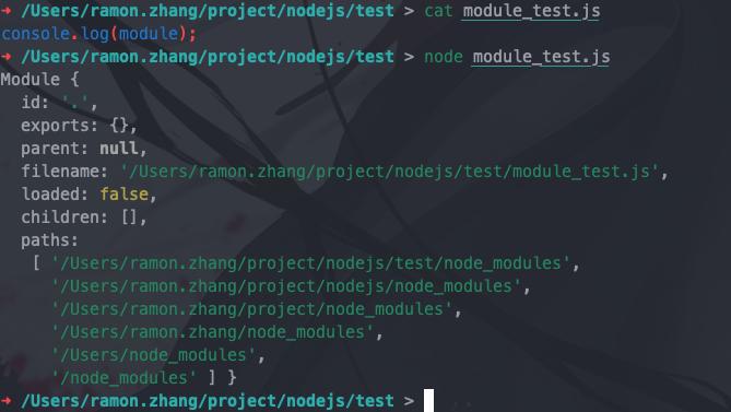 module信息