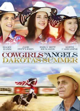 女牛仔与天使2:达科塔的夏天