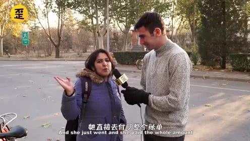 歪果仁研究协会相信了中式客套话