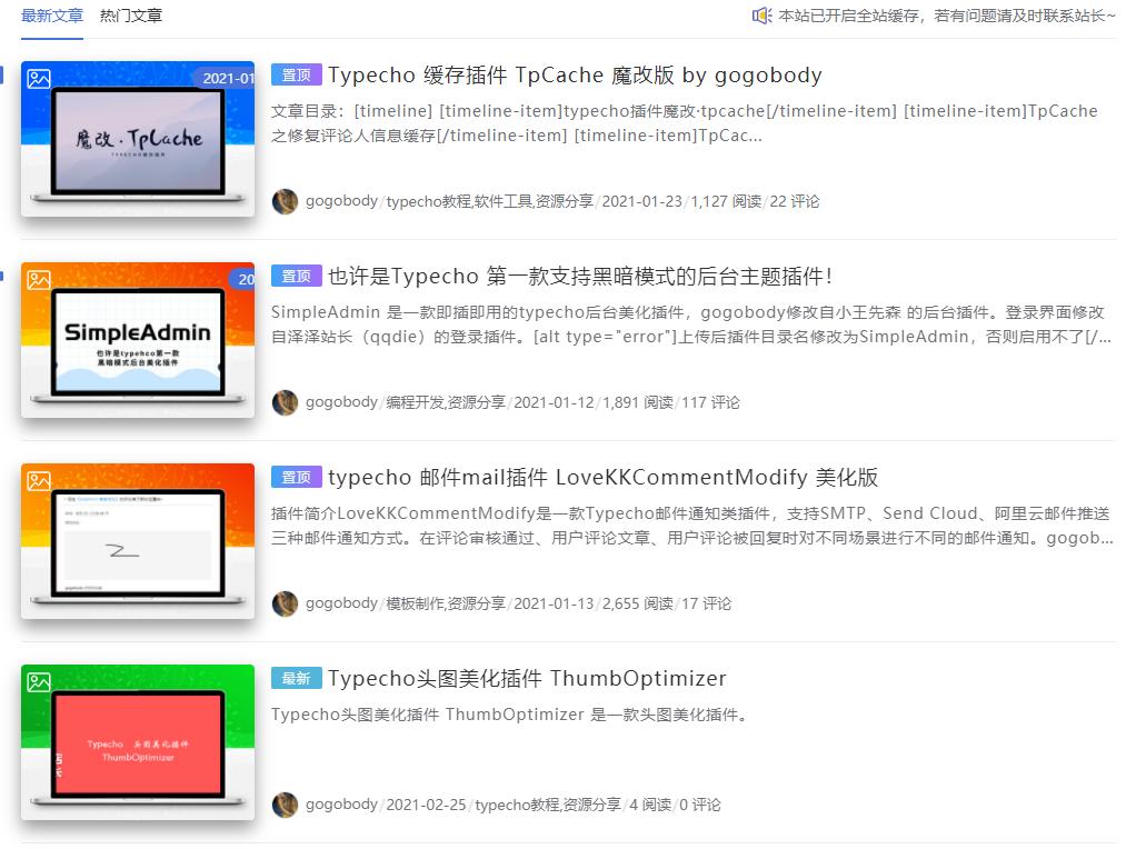 Typecho头图美化插件 ThumbOptimizer-即刻学术