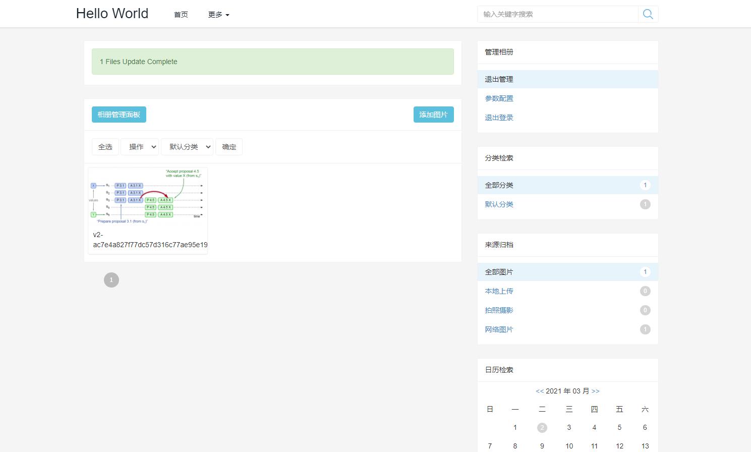 Album for typecho 相册插件 本地上传修复版