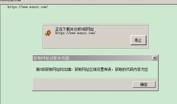解决火车头采集器无法采集HTTPS的办法