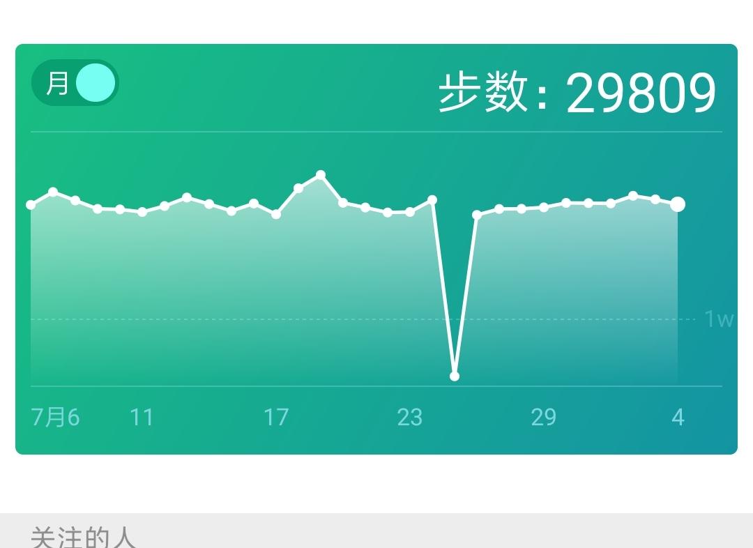 人在家中坐 步数天上来--安卓刷步数神器