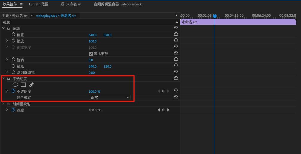 效果组件,第二个组件上选中字幕之后才能进入这个组件,应和第一个组件配合使用