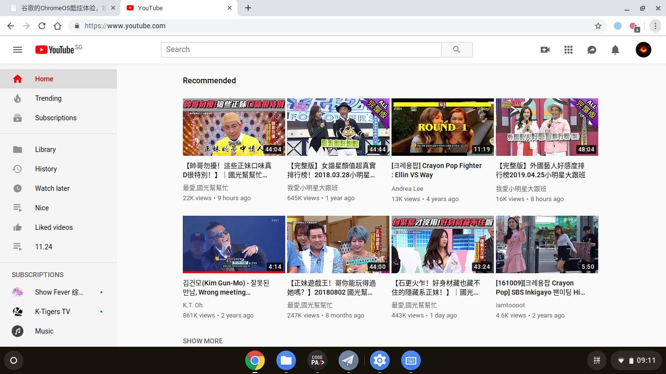 谷歌的ChromeOS酷炫体验,娱乐+轻量办公足以