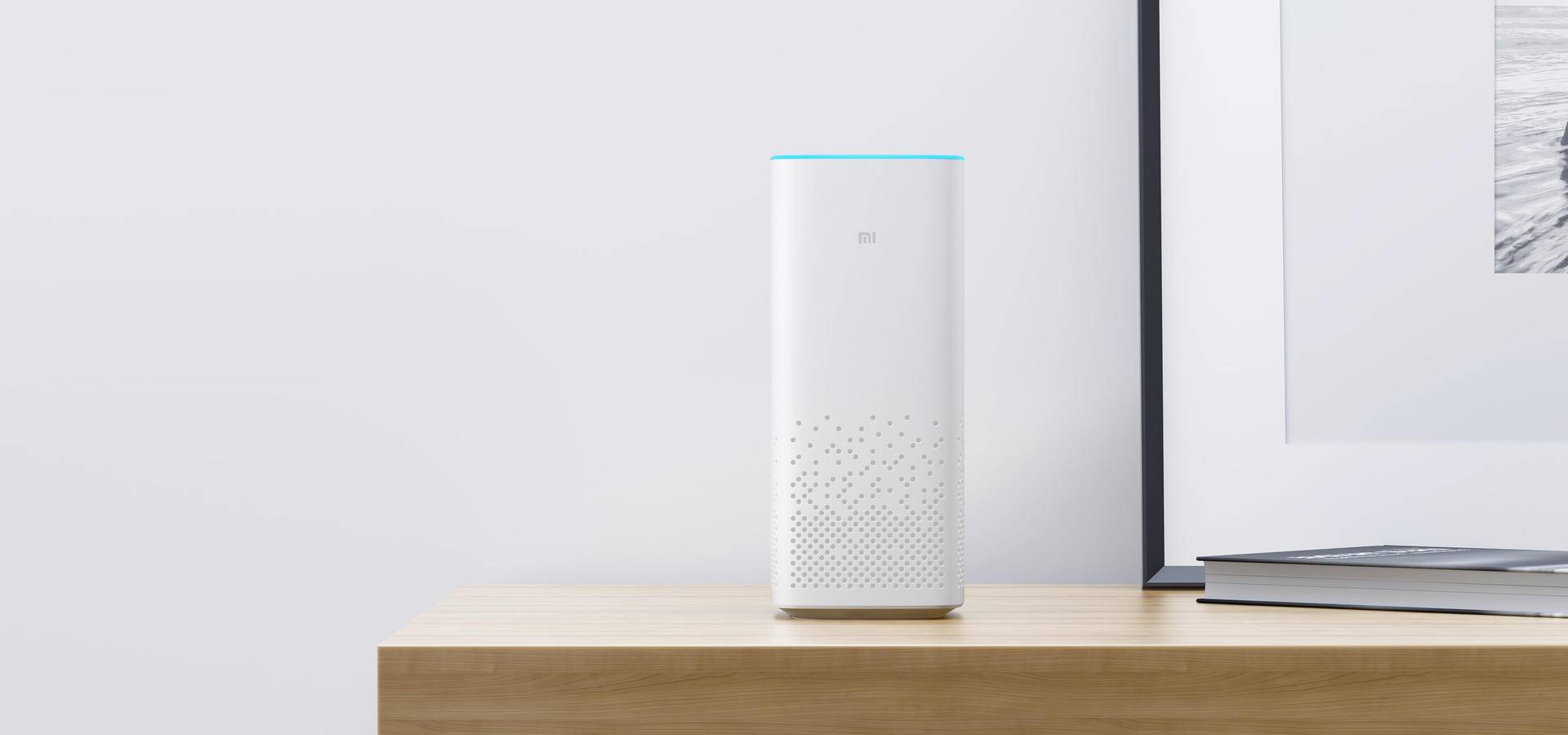 小爱AI音响:听音乐、语音遥控家电的人工智能音箱