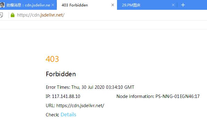 劲爆消息:cdn.jsdelivr.net屏蔽中国大陆空请求头访问-图2