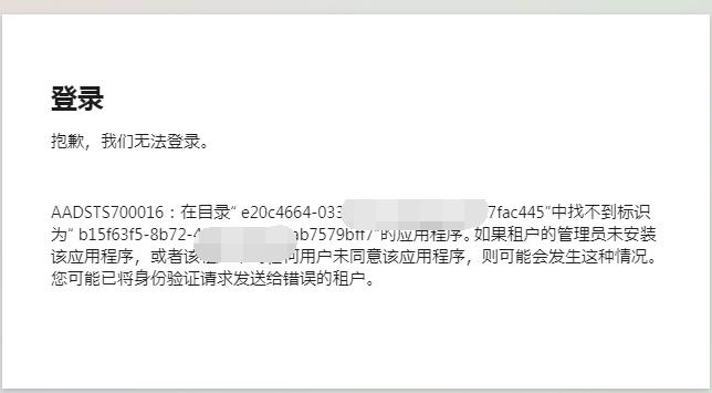 便宜国外vps论坛_onemanager搭TJ登陆不了了?!-主机参考