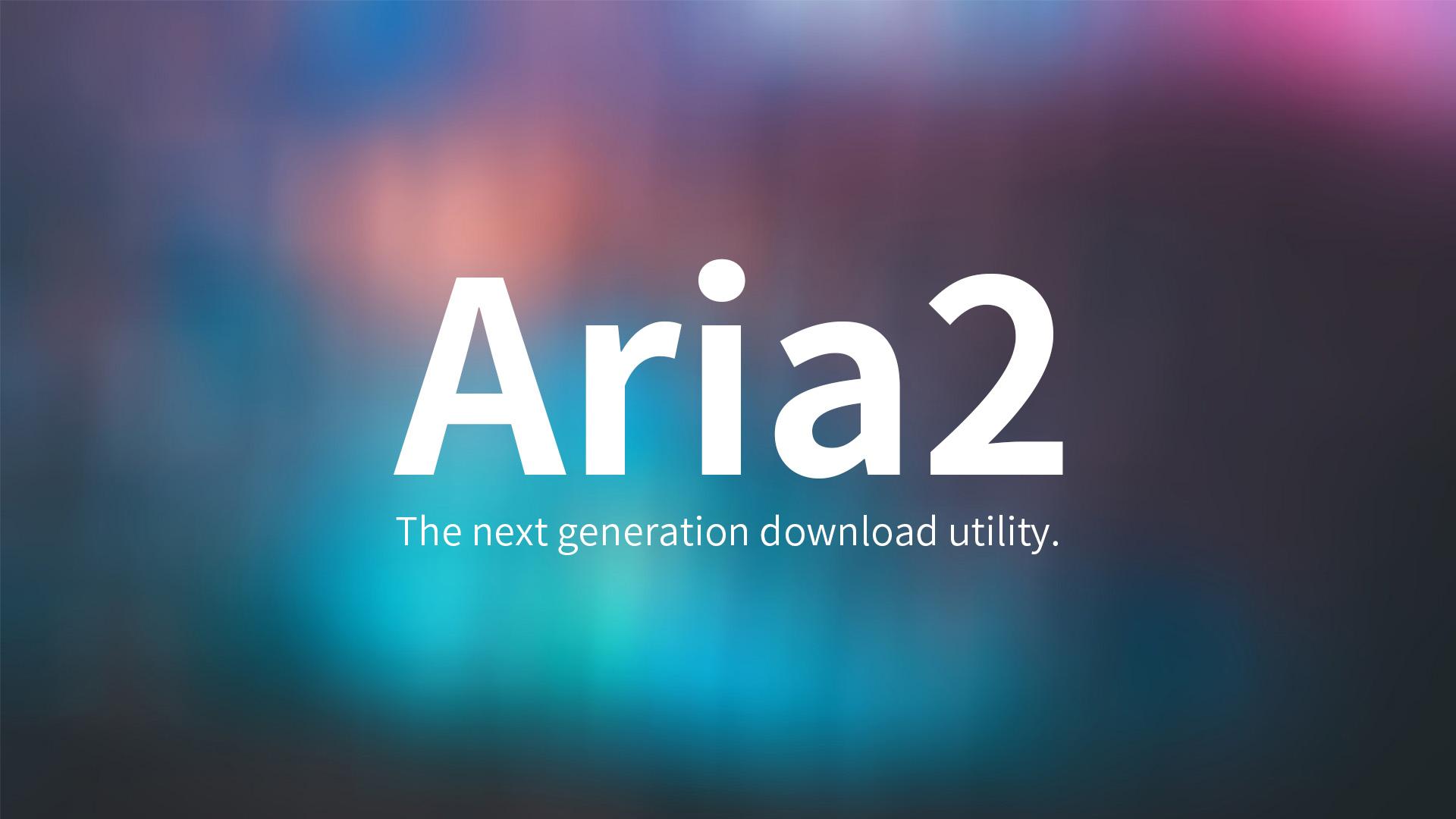 你还在忍受龟速下载吗?--mac上使用aria2的最佳实践