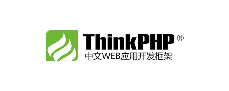 thinkphp3.2.3 sql注入分析