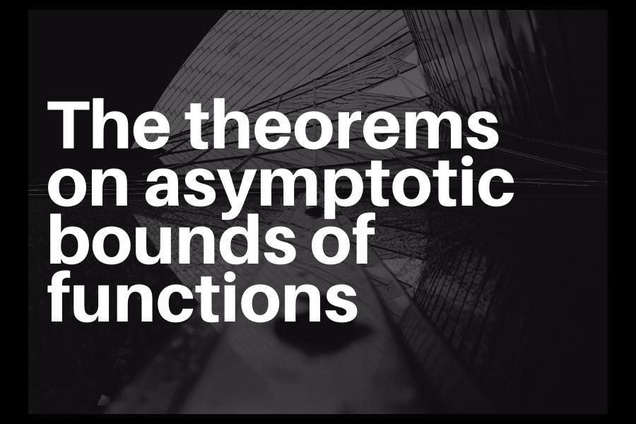 有关函数渐近的界的定理